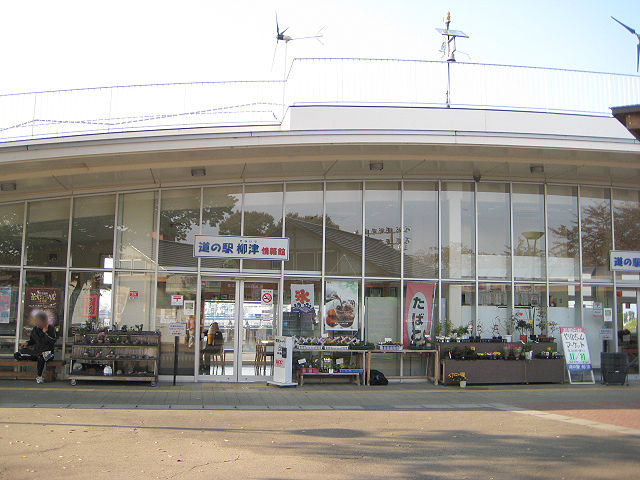 1104ドライブ柳津(岐阜県)