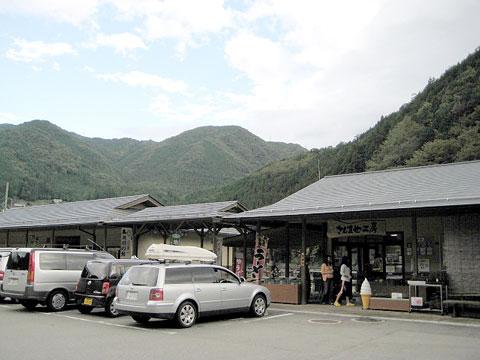 1010ドライブ馬瀬美輝の里(岐阜県)