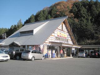 1121ドライブ大桑(長野県)