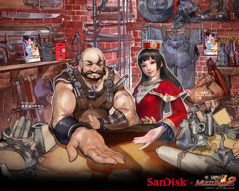 Sandiskoyaji-daqiao-1