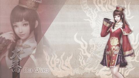 DaQiao-DW7XL-WallpaperDLC