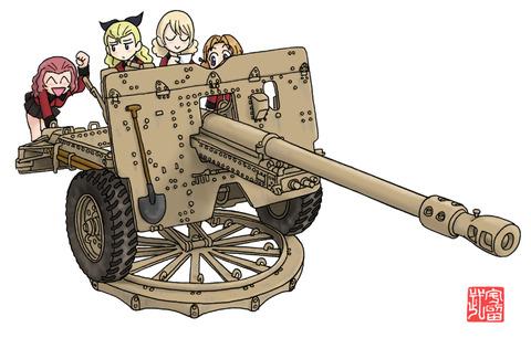 聖グロ-44