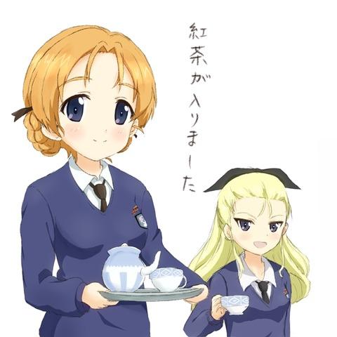 オレンジペコ制服-16