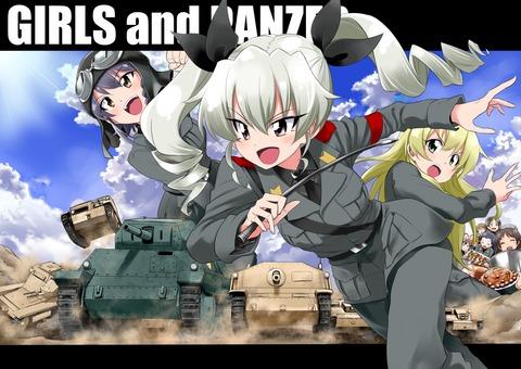 アンツィオ-29