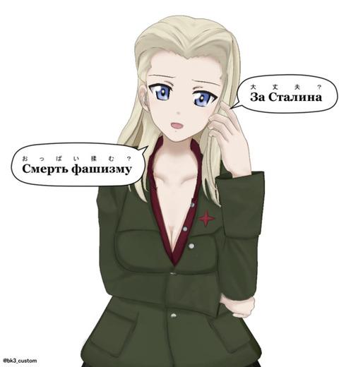 クラーラ-24