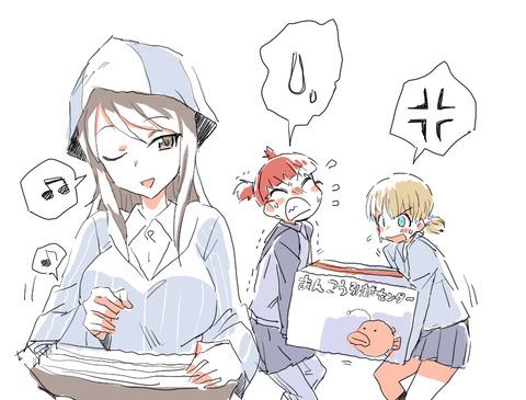 継続高校-01