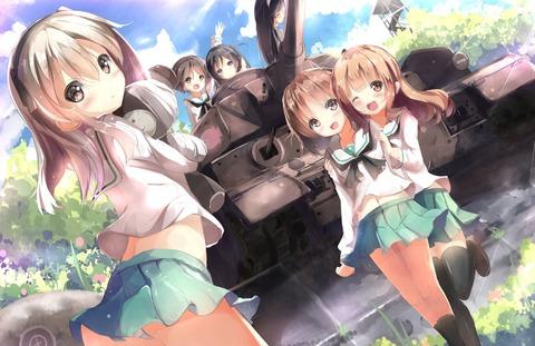 IV号戦車-44