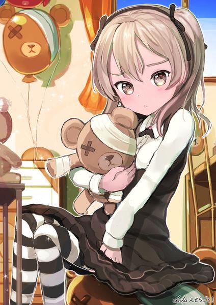 愛里寿とボコ-04