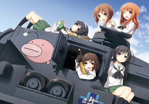 IV号戦車-41