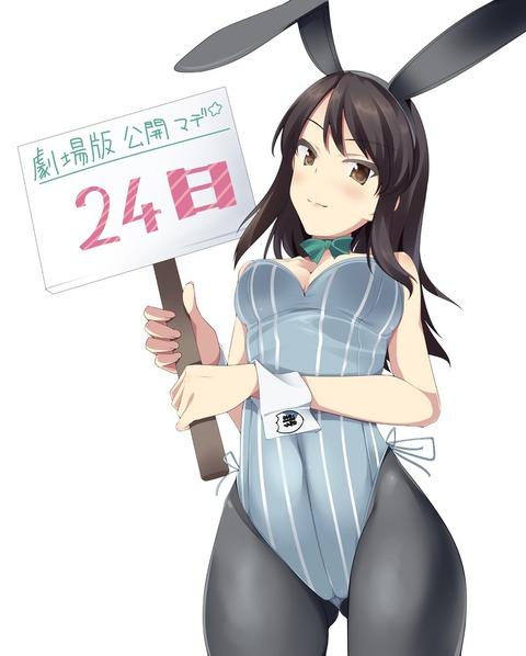 ミカ-24