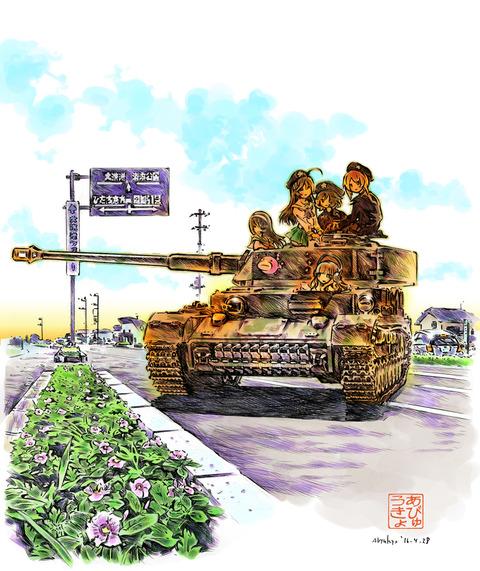 IV号戦車-35