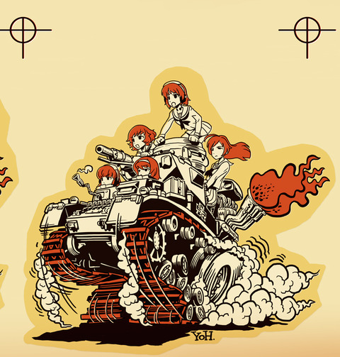 IV号戦車-43
