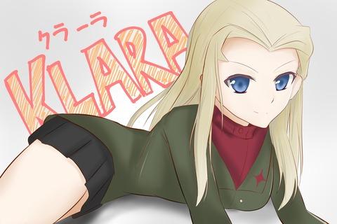 クラーラ-22