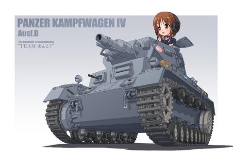 IV号戦車-23