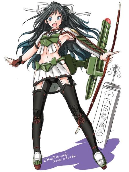 葛城と弓-12
