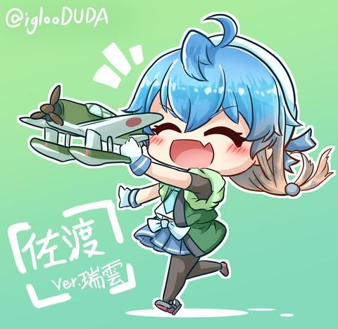 佐渡-27