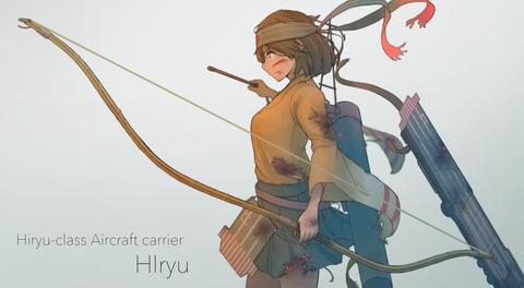 飛龍と弓-39