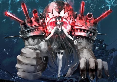 戦艦棲姫2-08