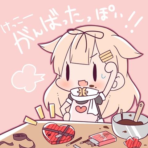艦これバレンタイン2018-46