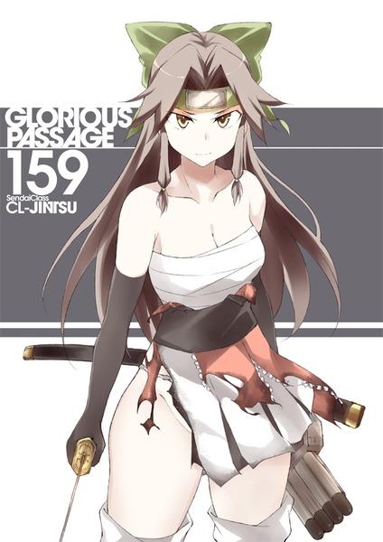 神通別コス-08