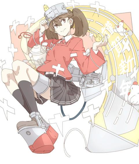 龍驤と式神-15