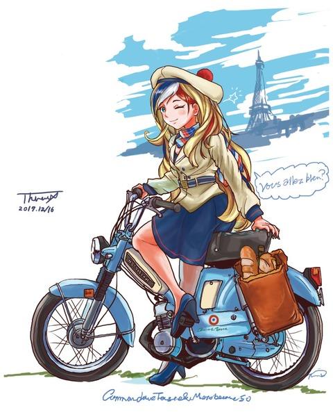 艦これバイク-0