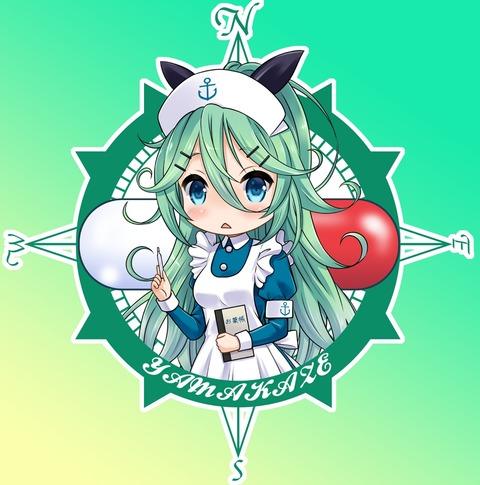 艦これナース-44
