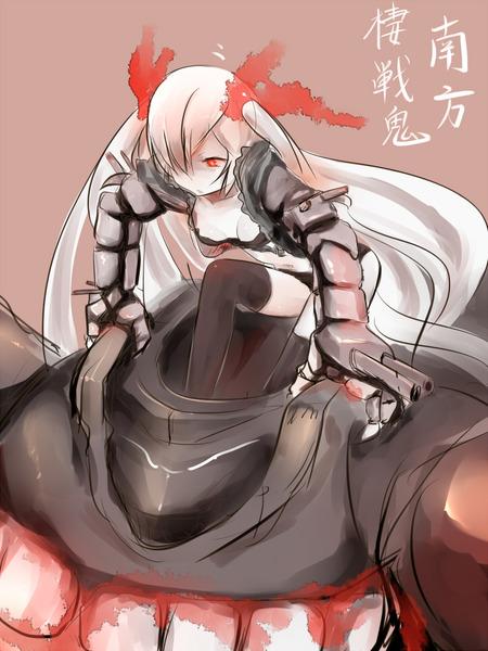 南方棲戦姫-36
