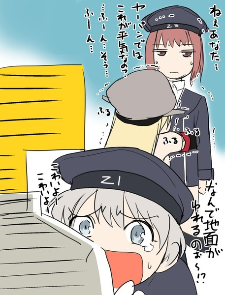 T督と艦娘-12