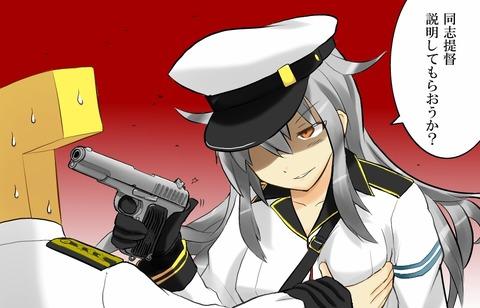 T督と艦娘-47