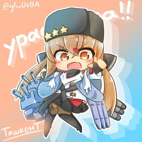 タシュケント-21