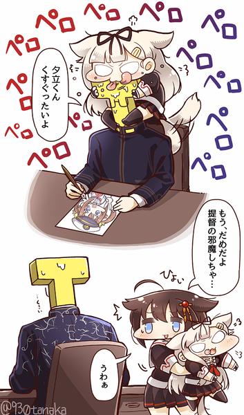 T督と艦娘-17