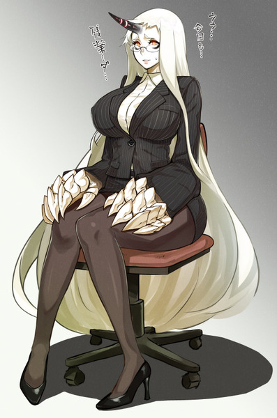 港湾棲姫2-38