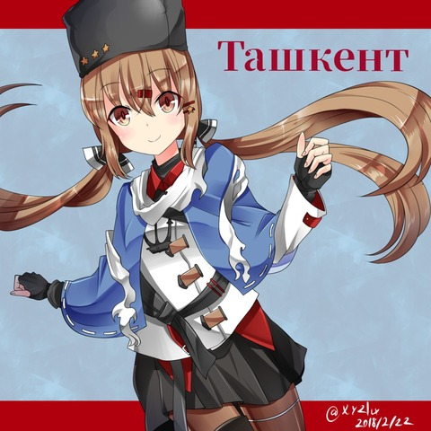 タシュケント-10