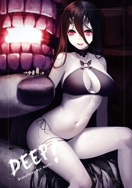 戦艦棲姫2