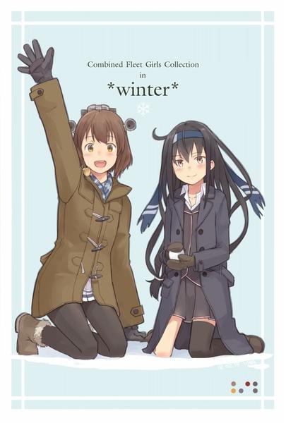 艦これ冬服2018-07