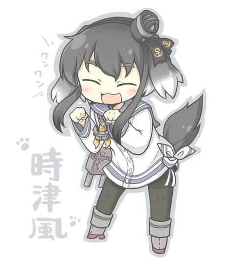 時津風犬-01