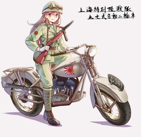 艦これバイク-38