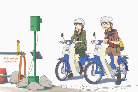 艦これバイク-7