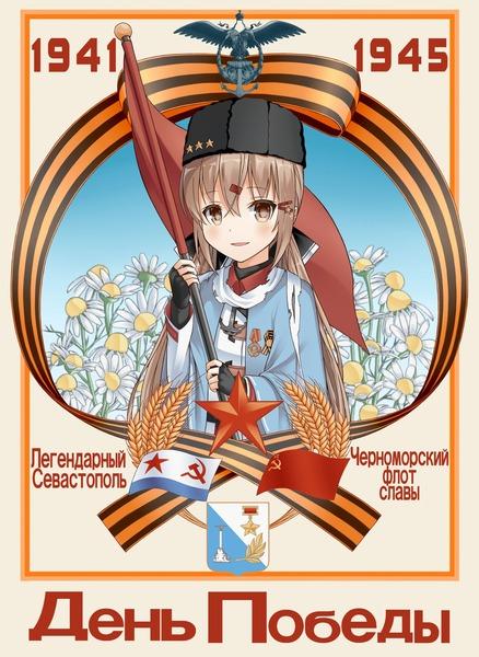 艦これピクシブ0513-15
