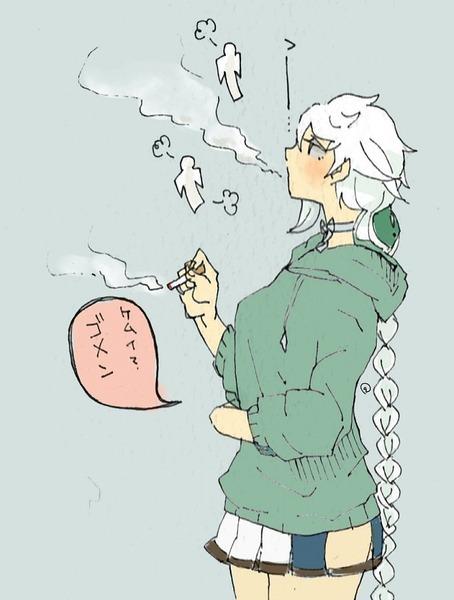 艦これ煙草-22