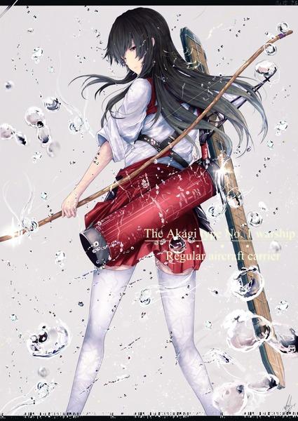 赤城と弓-36