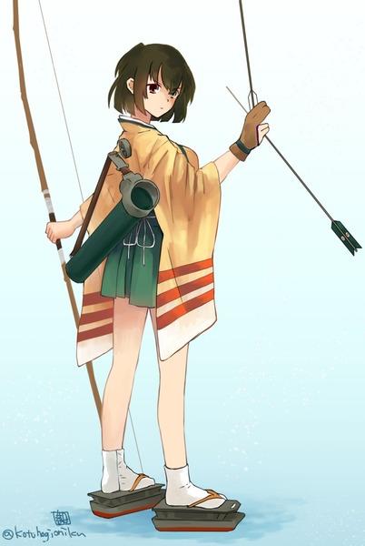 飛龍と弓-42