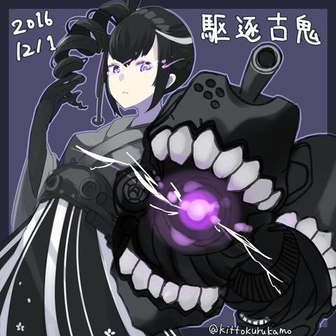 駆逐古鬼-14