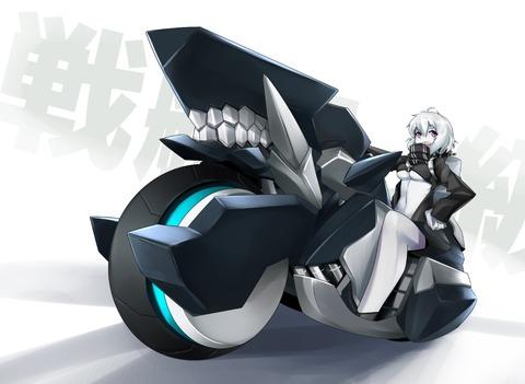 艦これバイク-18