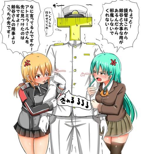 T督と艦娘-33