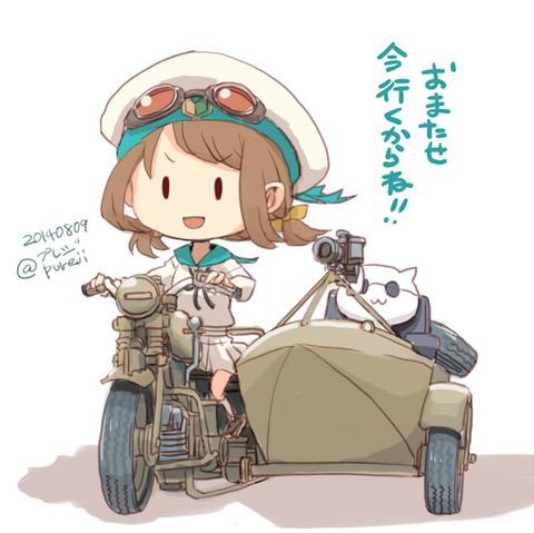 艦これバイク-12