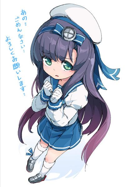 松輪-42