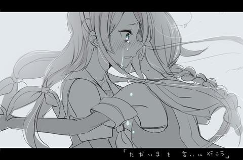 海江風-37