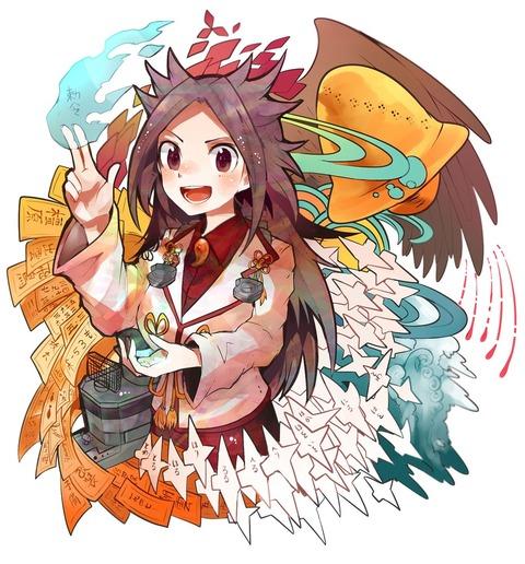 隼鷹2-42